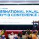 Walikota Sutiaji Dukung Universitas Brawijaya Wujudkan Studi Halal